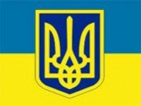 Генический район  и Арабатская стрелка был, есть и будет частью Украины