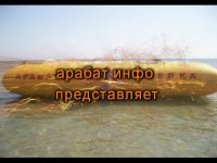 Арабатская стрелка 2014