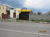 В центре Счастливцево  открылась новая остановка