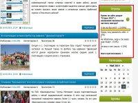 """На сайте создан опрос нужен ли сайту раздел """"Отдых-2014"""""""