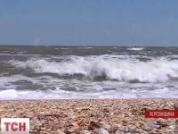 Телеканал 1+1 дал свою оценку по поводу отдыха на Арабатской стрелке