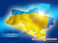 Парень пытавшийся сорвать Украинский флаг привлекли к Уголовной отвественности!