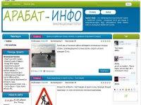 """На сайте """"Арабат-инфо"""" добавлен блок """"Помощь проекту"""""""