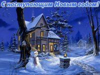 28 и 30 декабря состоится Новогодний концерт для детей и взрослых!!!!