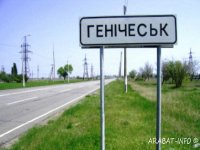 Курортный город Геническ 2015 (видео)