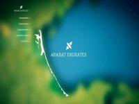 """Продвижение  нового сайта Arabat Emirates (""""Арабатские  Эмираты"""")(фото)"""