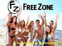 Проектом FreeZone на Арабатской стрелке заинтересовались в Белоруссии