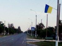 Счастливцево - это Украина