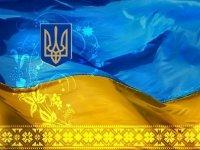 СДК Счастливцево приглашает на концерт посвященный Дню Независимости Украины!