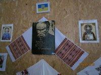 24.08.2015 празднование Дня Незавивисимости Украины в с. Счастливцево(фото и видео)
