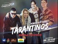 Tarantinos в Геническе - промо-ролик (видео)