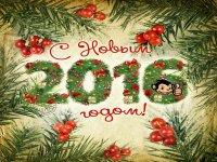 Арабат - инфо поздравляет всех с новым 2016 годом!!!