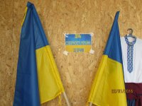 В с. Счастливцево в доме культуры прошла выставка ко дню Соборности Украины(фото)