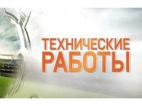 На сайте Арабат - инфо ведутся технические работы!!!